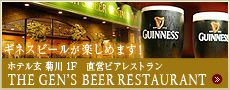 THE GEN'S BEER RESTAURANT
